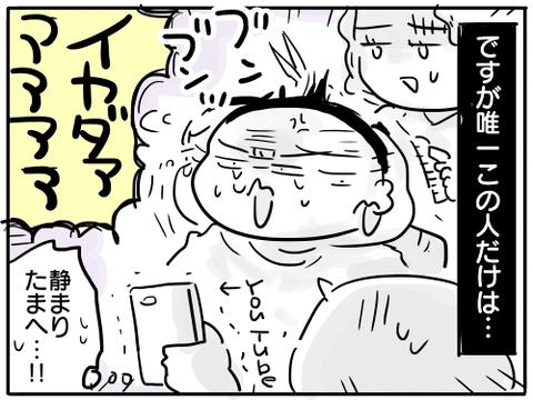 散髪事情3