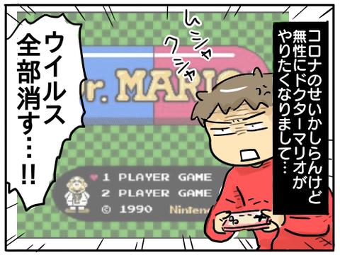 レトロゲーム2