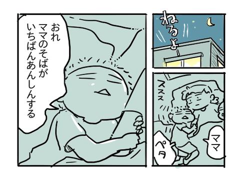 近況831