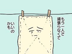小ネタ277