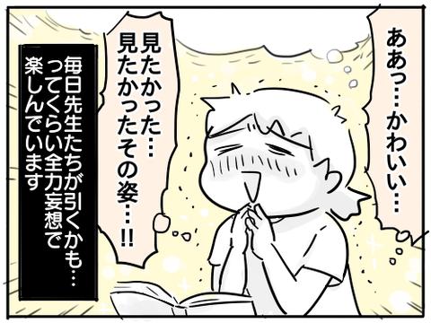 連絡ノート5