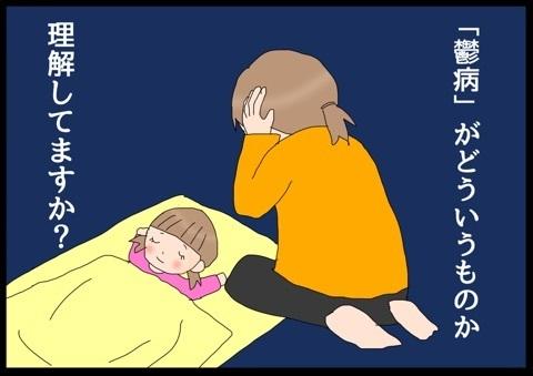 紹介・ぴなぱさん2