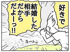 小ネタ61