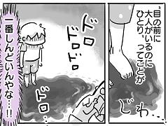 小ネタ62