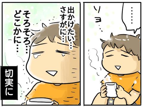 シーグラス2