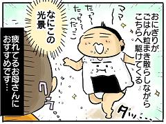 小ネタ437