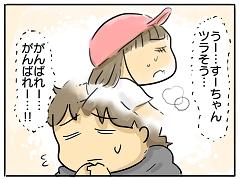 小ネタ69