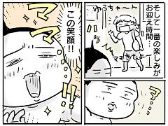小ネタ477