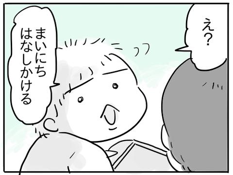 友達になる方法4