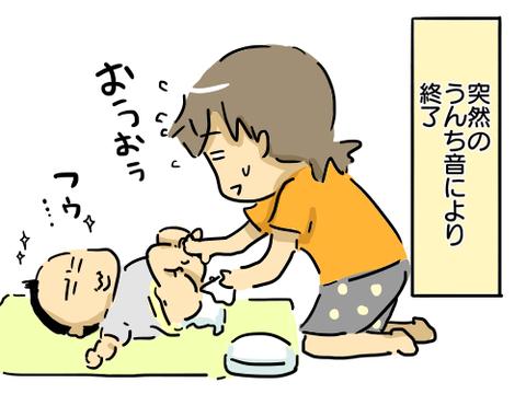 赤ちゃんの音6