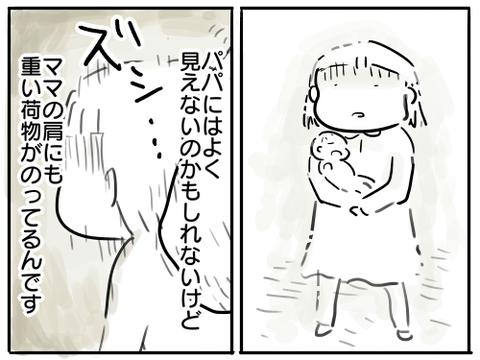 犯人は夏休み46