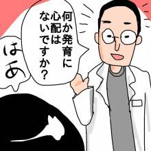 yukiさん1