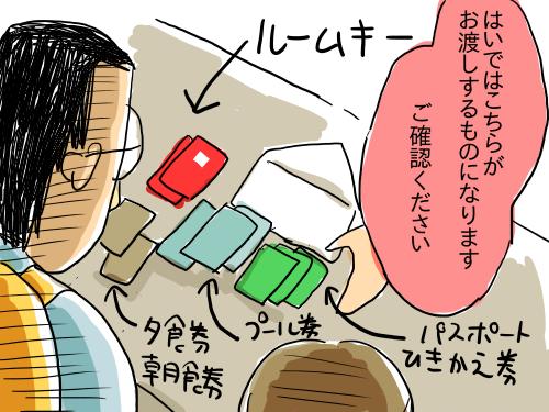 kyo-ryokou3