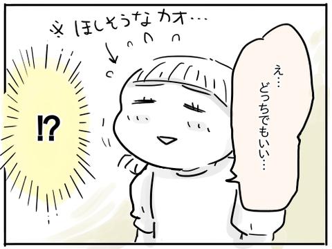 すーさん12