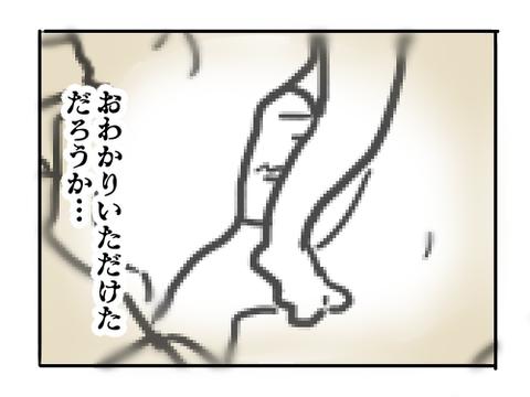 近況786