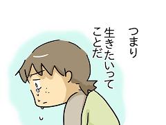 小ネタ10