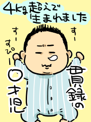 家族紹介5