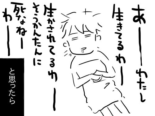 過呼吸15