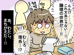 小ネタ279