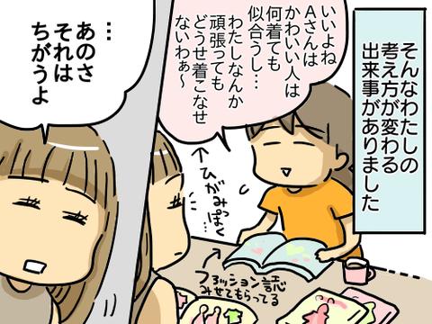 女の子の本11