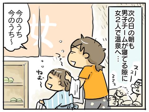 恵那峡21