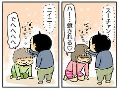小ネタ16
