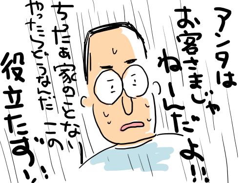 たまこ爆発7