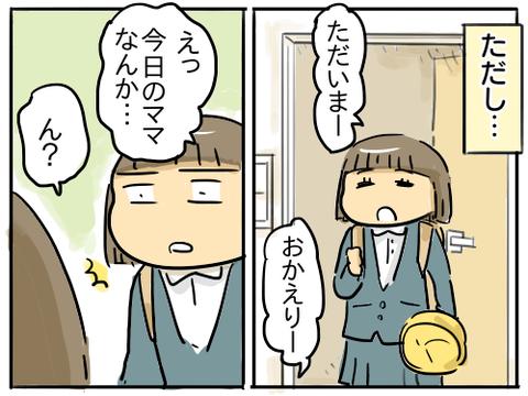 ラーメン屋3