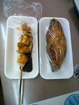 京阪モールの魚の煮付け