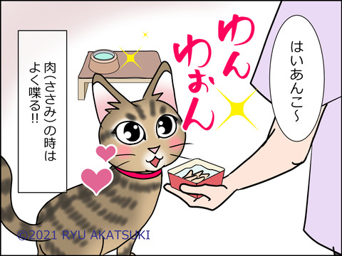 あんこ&麦STORY1451d