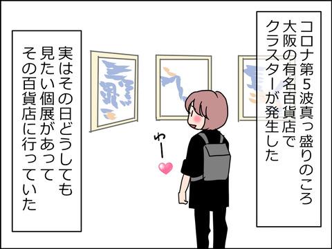 あんこ&麦omake13a