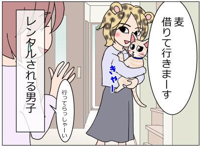 あんこ&麦STORY704a