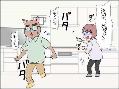 あんこ&麦STORY1436b