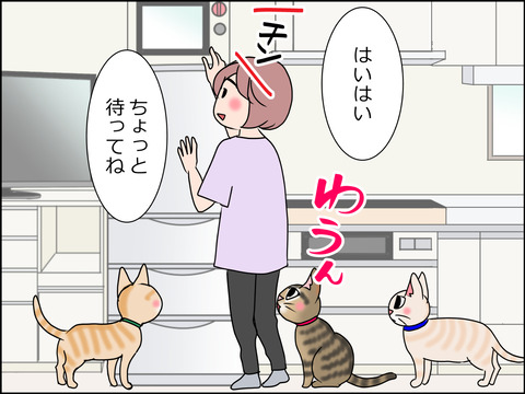 あんこ&麦STORY1451b
