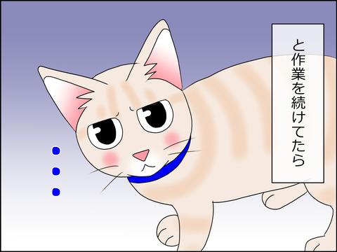 あんこ&麦STORY1429c