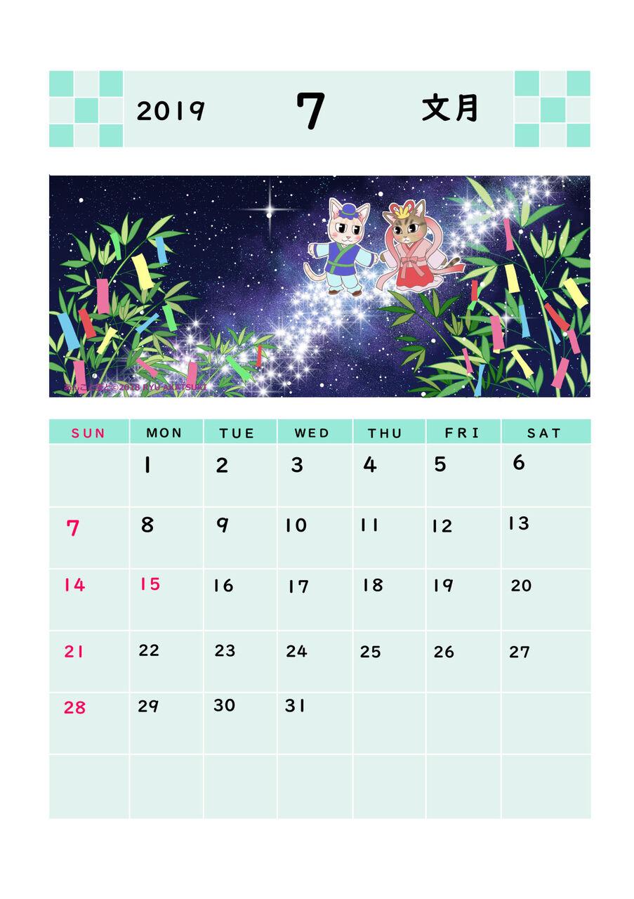 calendar1907