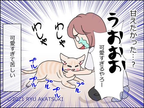 あんこ&麦STORY1444d