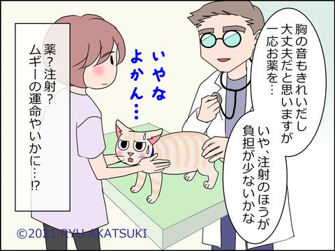 あんこ&麦kenko23d