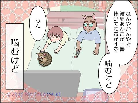 あんこ&麦STORY1432d