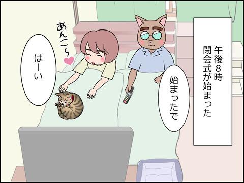あんこ&麦STORY1432a