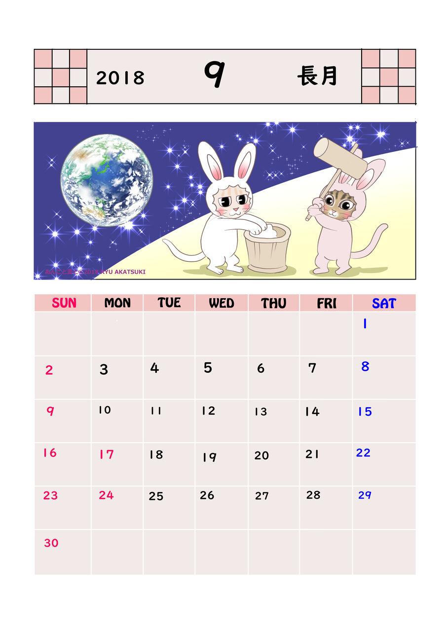 calendar1809d