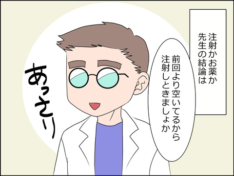 あんこ&麦kenko24a