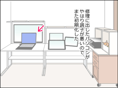 あんこ&麦STORY1450a