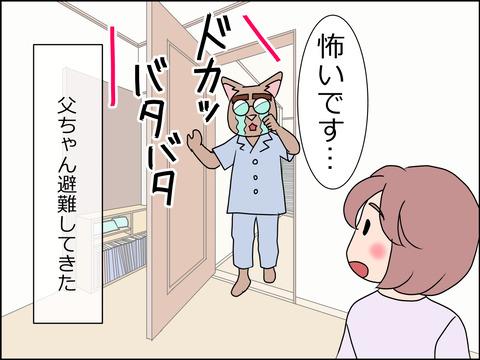 あんこ&麦STORY1443d