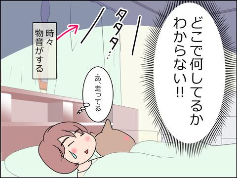 あんこ&麦STORY1441c