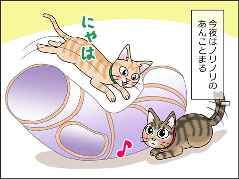 あんこ&麦STORY1443a