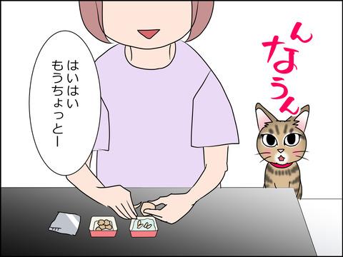 あんこ&麦STORY1451c