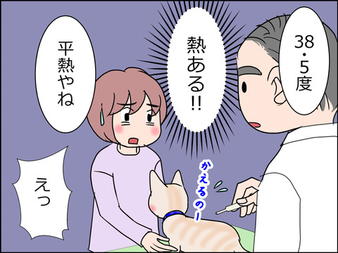 あんこ&麦kenko30b