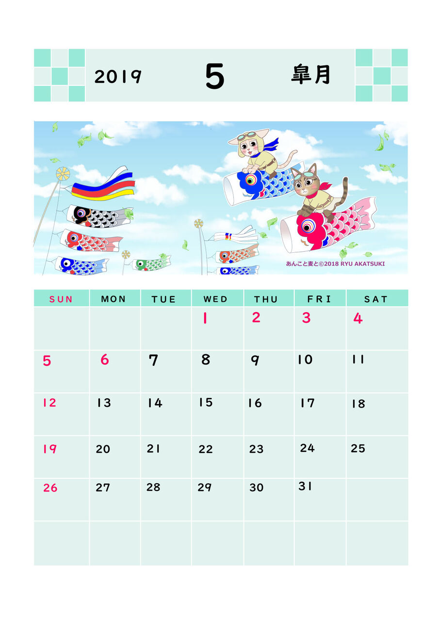 calendar1905
