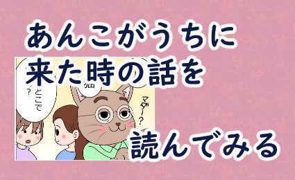 あんこ&麦アイコン014